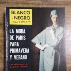 Coleccionismo de Revista Blanco y Negro: MFF.- REVISTA BLANCO Y NEGRO.- Nº 2548 DE 11 MARZO 1961.- HASSAN II, REY DE MARRUECOS. REPORTAJE EN. Lote 262799220