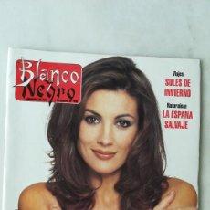 Coleccionismo de Revista Blanco y Negro: BLANCO Y NEGRO, REMEDIOS CERVANTES, HOLY FIELD. 1996. Lote 262906380