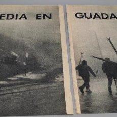 Coleccionismo de Revista Blanco y Negro: TRAGEDIA EN GUADARRAMA AÑO 1962 ESQUIADORA DE 20 AÑOS FALLECE EN PLENA SIERRA JUNTO A SU NOVIO. Lote 262918760