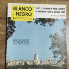 Coleccionismo de Revista Blanco y Negro: MFF.- REVISTA BLANCO Y NEGRO.- Nº 2552 DE 1 ABRIL 1961.- SONOROS BRONCES DE ESPAÑA EN LA CATEDRAL DE. Lote 262953275