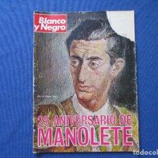 Coleccionismo de Revista Blanco y Negro: BLANCO Y NEGRO N.º 3147 AGOSTO 1972. Lote 263261470