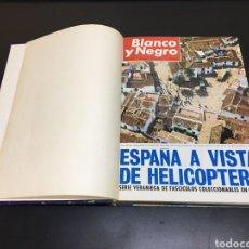 Collectionnisme de Magazine Blanco y Negro: GRAN TOMO CARGADO DE REVISTAS BLANCO Y NEGRO, TODAS DEL AÑO 1967. BUEN ESTADO, VER FOTOS.. Lote 263787770