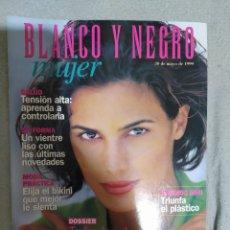 Coleccionismo de Revista Blanco y Negro: BLANCO Y NEGRO. 30 DE MAYO DE 1999. REVISTA EN EXCELENTE ESTADO DE CONSERVACIÓN.. Lote 266817424
