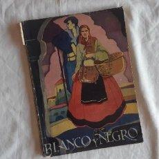 Coleccionismo de Revista Blanco y Negro: (SEVILLA) BLANCO Y NEGRO 1936. 22 MARZO. Lote 268980789