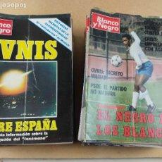 Coleccionismo de Revista Blanco y Negro: LOTE DE 67 REVISTAS DE BLANCO Y NEGRO. Lote 274612763
