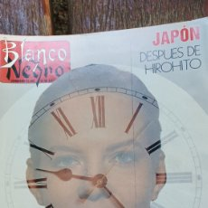 Coleccionismo de Revista Blanco y Negro: REVISTA BLANCO Y NEGRO 1989. SUMARIO. MILA SANTANA - ENTREVISTA A ROMAN POLANSKI. Lote 274806608