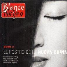 Coleccionismo de Revista Blanco y Negro: REVISTA BLANCO Y NEGRO Nº 4073 AÑO 1997. GONG LI. SANDRA BULLOCK. MARÁI LUISA ROJO.. Lote 276743733