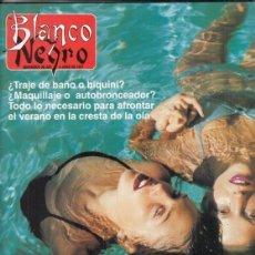 Coleccionismo de Revista Blanco y Negro: REVISTA BLANCO Y NEGRO Nº 4067 AÑO 1997. BRUCE WILLIS. BILLERMO DELGADO. MARIBEL VERDÚ.. Lote 276744573