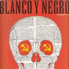 Coleccionismo de Revista Blanco y Negro: REVISTA BLANCO Y NEGRO Nº 4091 AÑO 1997. SYLVIE GUILLEN. PAUL NASCHY. EL LIBRO NEGRO DEL COMUNISMO.. Lote 277019228