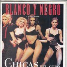 Coleccionismo de Revista Blanco y Negro: REVISTA BLANCO Y NEGRO Nº 4162 AÑO 1999. ANDRÉ RICARD. CHINA DE AYER Y HOY. CHICAS DEL GORO.. Lote 277027638
