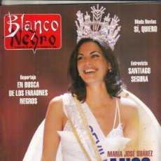 Coleccionismo de Revista Blanco y Negro: REVSITABLANCO Y NEGRO Nº 3998 AÑO 1996. MARÍA JOSÉ SUÁREZ MISS ESPAÑA. SANTIAGO SEGURA.OSTERN.. Lote 277147318