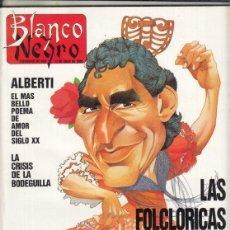 Coleccionismo de Revista Blanco y Negro: REVISTA BLANCO Y NEGRO Nº 3603 AÑO 1988. LAS FOLCLÓRICAS DEL PSO. MANUEL DÍAZ RUIZ. VARGAS RUÍZ.. Lote 277509163