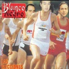 Coleccionismo de Revista Blanco y Negro: REVISTA BLANCO Y NEGRO Nº 3596 AÑO 1988. PEDRO ALMODÓVAR. JOSÉ MANUEL BROTO. JOSÉ FERRER.M. CABALLE. Lote 277512508