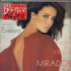 Coleccionismo de Revista Blanco y Negro: REVISTA BLANCO Y NEGRO Nº 3627 AÑO 1988. MERCEDES MILÁ. ARTURO BARRIOS. EVARISTO GUERRA.. Lote 277600718