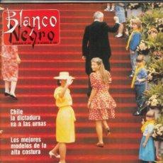 Coleccionismo de Revista Blanco y Negro: REVISTA BLANCO Y NEGRO Nº 3614 AÑO 1988. LAS JOVENES PRINCESAS EUROPEAS.EROS RAMAZZOTI. ÁLVARO GIL.. Lote 277604183