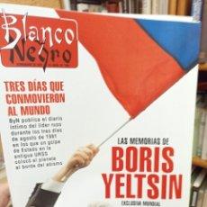 Coleccionismo de Revista Blanco y Negro: REVISTA BLANCO Y NEGRO. N.3904. 1994. BORIS YELTSIN. Lote 286829293