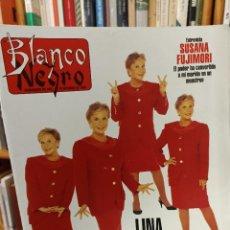 Coleccionismo de Revista Blanco y Negro: REVISTA BLANCO Y NEGRO. N. 3930. 1994. LINA MORGAN. Lote 286837468