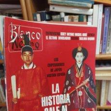 Coleccionismo de Revista Blanco y Negro: REVISTA BLANCO Y NEGRO. N. 3928. 1994.. Lote 286840483