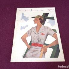 Collectionnisme de Magazine Blanco y Negro: MODAS, SUPLEMENTO DE BLANCO Y NEGRO, Nº 31. Lote 287095213