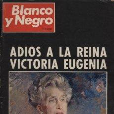 Coleccionismo de Revista Blanco y Negro: ADIÓS A LA REINA VICTORIA EUGENIA. BLANCO Y NEGRO 19 ABRIL 1969. Lote 295865428