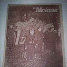 Coleccionismo de Revista Cambio 16: EL ALCÁZAR - Nº 5750 - AÑO 1954. Lote 16877630
