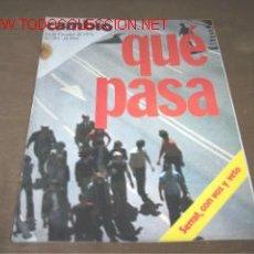 Coleccionismo de Revista Cambio 16: CAMBIO 16 - 20/26 DE OCTUBRE DE 1975 - NUMERO 202. Lote 3911876