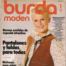 Coleccionismo de Revista Cambio 16: REVISTA BURDA MODEN Nº 1 JANUAR 1982 CON PATRONES. Lote 17059717