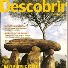 Coleccionismo de Revista Cambio 16: DESCOBRIR CATALUNYA. Nº 110, 06-2007. REVISTA MENSUAL O BIMESTRAL. EN CATALÀ. Lote 17010383