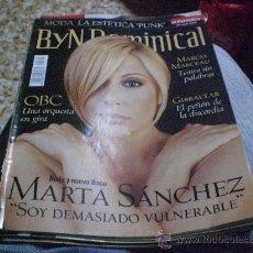 Coleccionismo de Revista Cambio 16: REVISTA DOMINICAL 2002 PORTADA MARTA SANCHEZ REPORTAJE GIBRALTAR. Lote 16869407