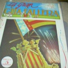 Coleccionismo de Revista Cambio 16: FALLAS VALENCIA , FALLA, FALLERO,FALLERA, FALLER, REVISTA LA GRAN GUIA FALLERA 1955. Lote 16815508