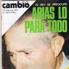 Coleccionismo de Revista Cambio 16: REVISTA CAMBIO 16 - Nº 230 - MAYO 1976 - ARIAS LO PARA TODO. Lote 26839736