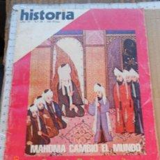 Coleccionismo de Revista Cambio 16: REVISTA: HISTORIA 16 38 INFORME EL NACIMIENTO DEL ISLAM MAHOMA CAMBIO EL MUNDO MRNA . Lote 36109192