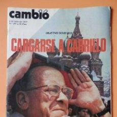 Colecionismo da Revista Cambio 16: CAMBIO 16. OBJETIVO SOVIÉTICO: CARGARSE A CARRILLO. 4-10 JULIO DE 1977. Nº 291 - DIVERSOS AUTORES. Lote 43542022