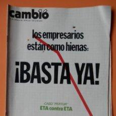 Coleccionismo de Revista Cambio 16: CAMBIO 16. LOS EMPRESARIOS ESPAÑOLES ESTÁN COMO HIENAS: ¡BASTA YA! 12 DE FEBRERO DE 1978. Nº 323 - D. Lote 43542163