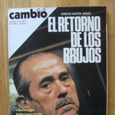 Coleccionismo de Revista Cambio 16: REVISTA CAMBIO 16, MAYO 1977, NUMERO 282. Lote 47018192