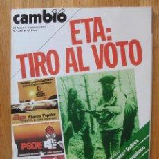 Coleccionismo de Revista Cambio 16: REVISTA CAMBIO 16, MAYO 1977, NUMERO 286. Lote 47018373
