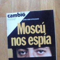 Coleccionismo de Revista Cambio 16: REVISTA CAMBIO 16, JULIO 1977, NUMERO 292. Lote 47018501