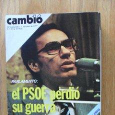 Coleccionismo de Revista Cambio 16: REVISTA CAMBIO 16, SEPTIEMBRE 1977, NUMERO 303. Lote 47019170