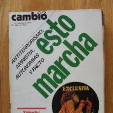 Coleccionismo de Revista Cambio 16: REVISTA CAMBIO 16, OCTUBRE 1977, NUMERO 306. Lote 47019270