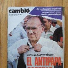 Coleccionismo de Revista Cambio 16: REVISTA CAMBIO 16, NOVIEMBRE 1977, NUMERO 310. Lote 47019410