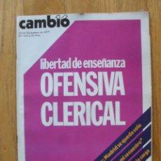 Coleccionismo de Revista Cambio 16: REVISTA CAMBIO 16, DICIEMBRE 1977, NUMERO 315. Lote 47019516