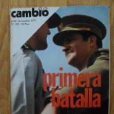 Coleccionismo de Revista Cambio 16: REVISTA CAMBIO 16, NOVIEMBRE 1975, NUMERO 205. Lote 47022127