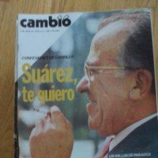 Coleccionismo de Revista Cambio 16: REVISTA CAMBIO 16, ABRIL 1978, NUMERO 330. Lote 47023430