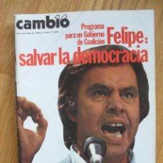 Coleccionismo de Revista Cambio 16: REVISTA CAMBIO 16, NOVIEMBRE 1980, NUMERO 466. Lote 47055487