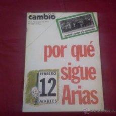 Coleccionismo de Revista Cambio 16: CAMBIO 16, NUM 210, DICIEMBRE 1975: POR QUE SIGUE ARIAS. Lote 51623384