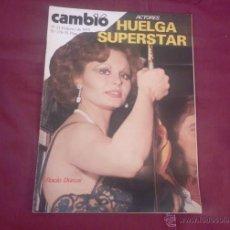 Collezionismo di Rivista Cambio 16: CAMBIO16, NUM 170, 1975: HUELGA SUPERSTAR. ROCIO DURCAL. Lote 51629839