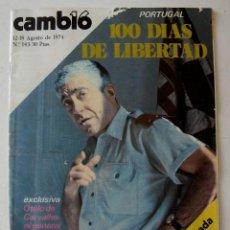 Coleccionismo de Revista Cambio 16: REVISTA CAMBIO16, Nº 143, AGOSTO 1974. Lote 53877126