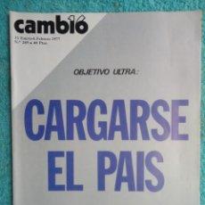Coleccionismo de Revista Cambio 16: REVISTA CAMBIO 16 ,Nº 269 , 1977, OPERACION ,PM, MATAR A SUAREZ , MATANZA DE ATOCHA. Lote 70004257