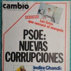 Coleccionismo de Revista Cambio 16: REVISTA DIARIO 16 ,Nº 676 AÑO 1984 - RECONVERSION -ETA -LA OTAN -PSOE ,CORRUPCIONES -PAUL MCCARTNEY. Lote 99730784