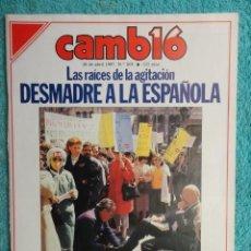 Coleccionismo de Revista Cambio 16: REVISTA DIARIO 16 AÑO 1987 -JUNIO ELECCIONES -ESPAÑA-ISRAEL -ATAJAR EL SIDA -GORBACHOV -MANUEL CHAVE. Lote 70983709